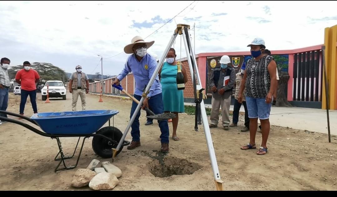 Gobierno regional inicia el mantenimiento de la carretera vía Huásimo, Teniente Astete y Capitán Hoyle